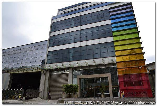 [基隆安樂] 元璋玻璃科技館 20120630