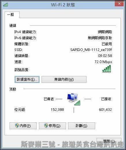 MWSnap004