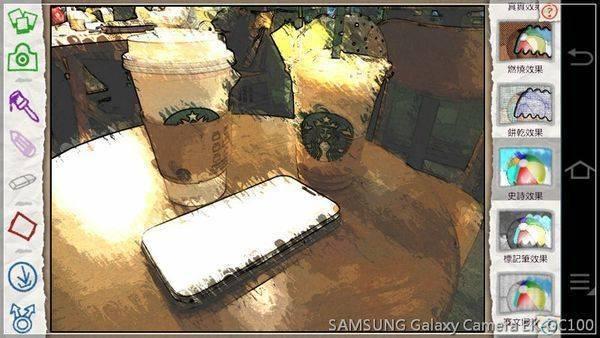 Screenshot_2012-01-01-09-29-28