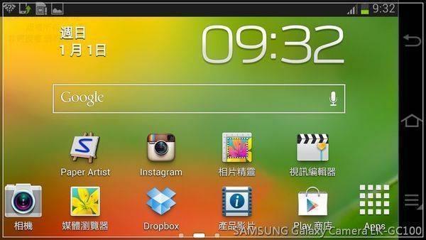 Screenshot_2012-01-01-09-32-52
