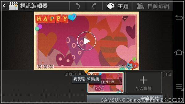Screenshot_2012-01-01-09-38-12