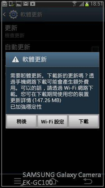Screenshot_2013-04-10-18-51-17