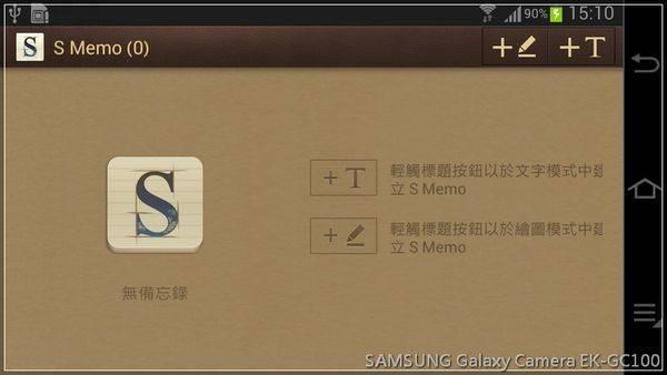 Screenshot_2013-04-14-15-10-32