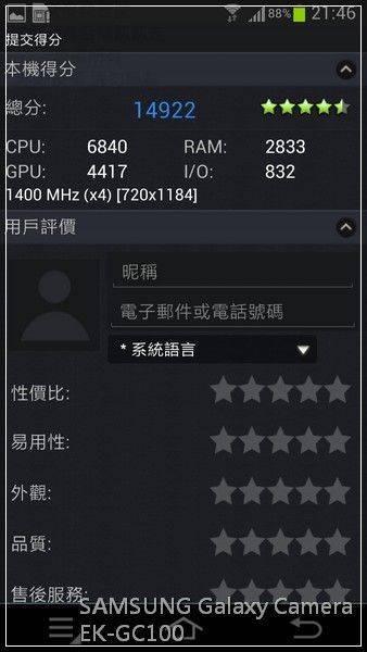 Screenshot_2013-04-14-21-46-18