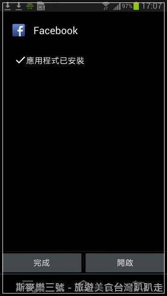Screenshot_2013-04-15-17-07-42