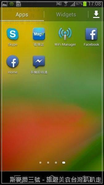 Screenshot_2013-04-15-17-08-35