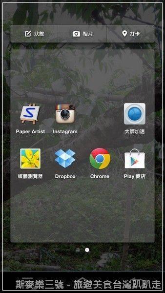 Screenshot_2013-04-15-17-11-35