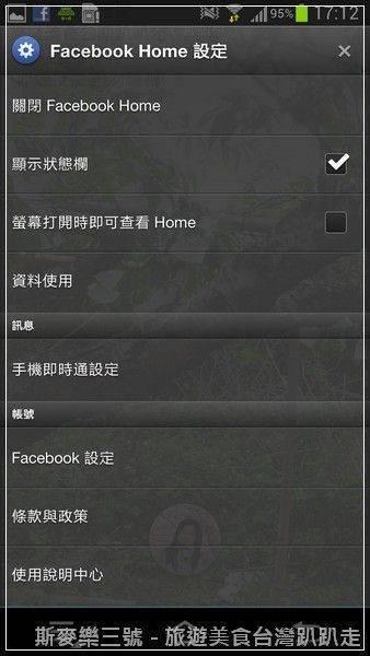 Screenshot_2013-04-15-17-12-04