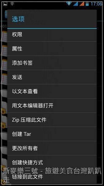 Screenshot_2013-04-26-17-06-36