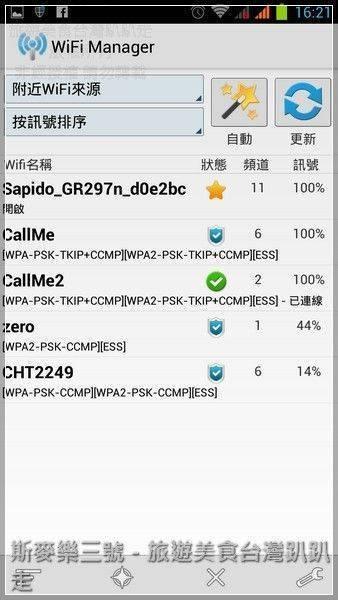 Screenshot_2013-05-10-16-21-06