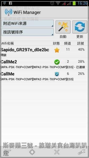 Screenshot_2013-05-10-16-26-23