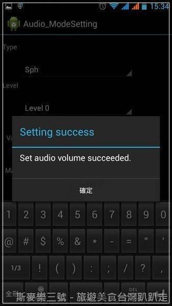 Screenshot_2013-05-17-15-34-08