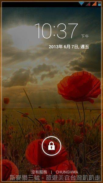 Screenshot_2013-06-07-22-37-46