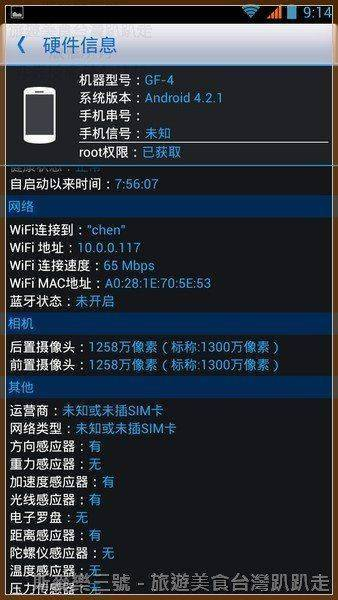 Screenshot_2013-06-08-09-14-53