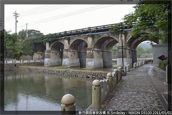 [新竹關西] 東安古橋 20110501
