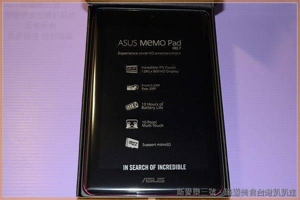 3C商品開箱] Asus Memo Pad HD7 Me173x + 一鍵root教學20140212