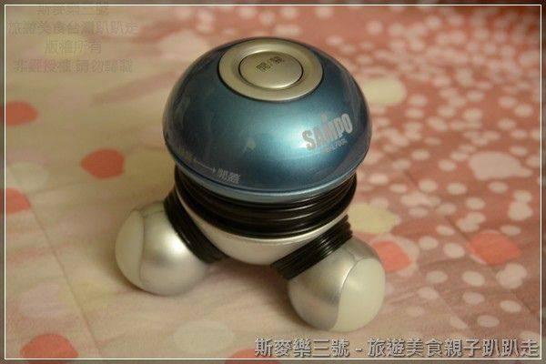 [親子育兒] 懷孕按摩乳房好物 SAMPO聲寶幻彩按摩器ME-L703L