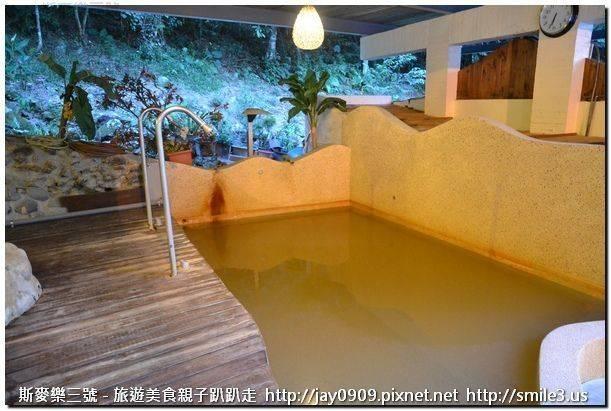 [花蓮瑞穗] 椰子林溫泉飯店 泡溫泉玩水趣 20150726