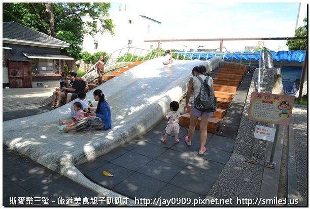 [台東市] 台東縣兒童故事館 溜滑梯樹屋閱讀趣 20150729