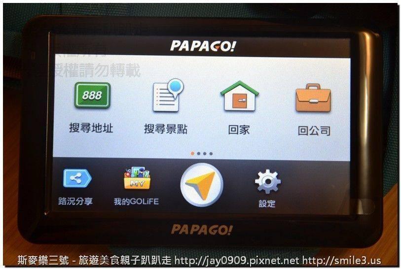 [3C開箱] PAPAGO! GoPad 5C 超值Wi-Fi 5吋導航平板機 20160104