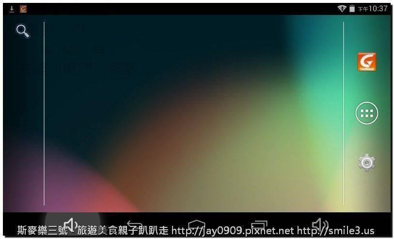 Screenshot_2016-01-04-22-37-18.jpg