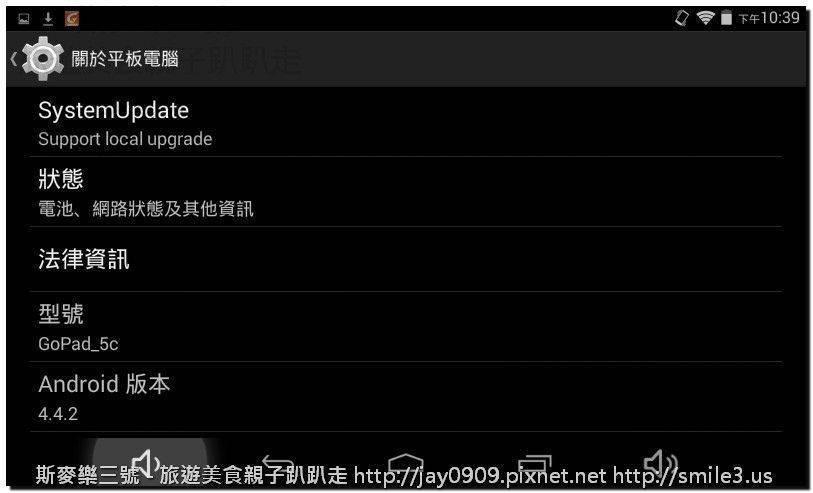 Screenshot_2016-01-04-22-39-06.jpg