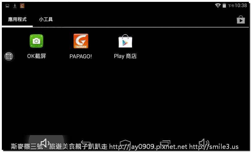 Screenshot_2016-01-04-22-38-01.jpg