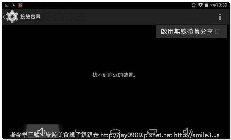 Screenshot_2016-01-04-22-39-46.jpg