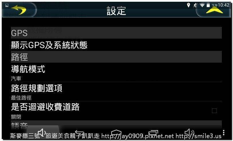 Screenshot_2016-01-04-22-42-34.jpg