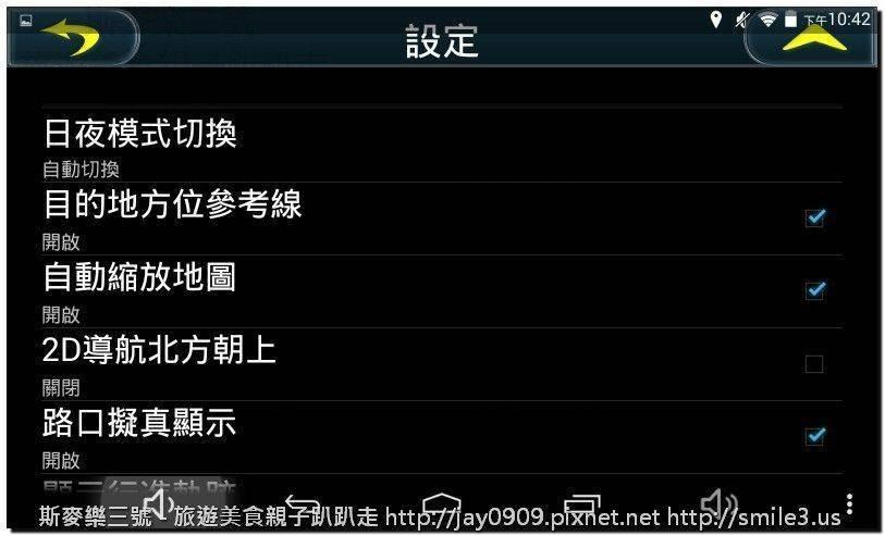 Screenshot_2016-01-04-22-42-51.jpg