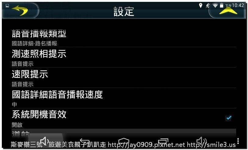 Screenshot_2016-01-04-22-42-43.jpg