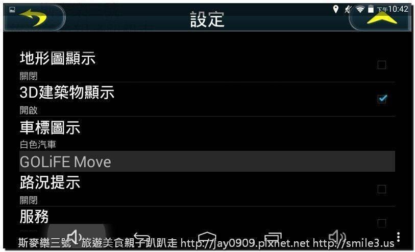 Screenshot_2016-01-04-22-42-59.jpg
