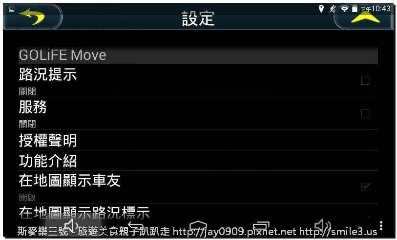 Screenshot_2016-01-04-22-43-09.jpg