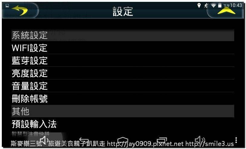 Screenshot_2016-01-04-22-43-17.jpg