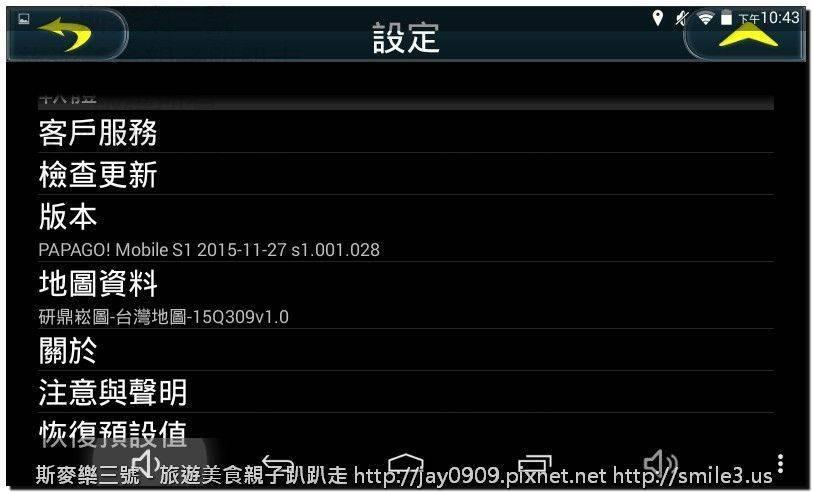 Screenshot_2016-01-04-22-43-23.jpg