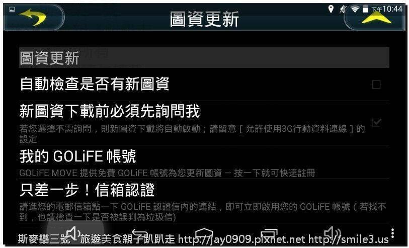 Screenshot_2016-01-04-22-44-35.jpg