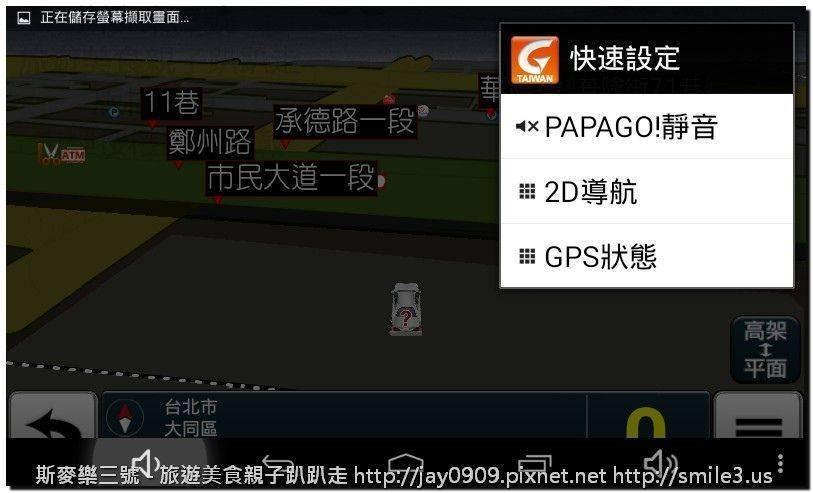 Screenshot_2016-01-04-22-44-54.jpg
