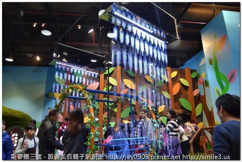 [台北市] 顛倒屋特展 (士林台灣科學教育館) 20151226