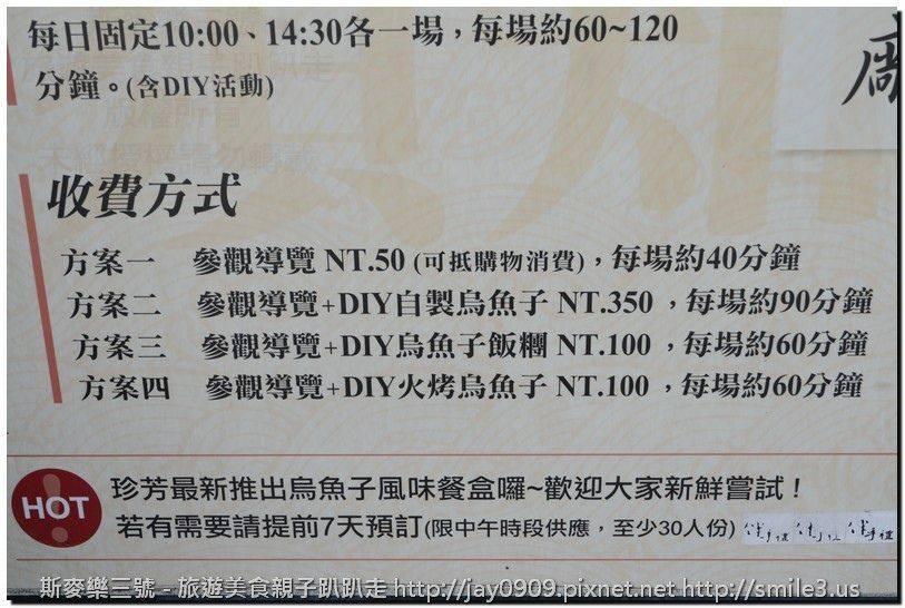 _DSC0347.jpg
