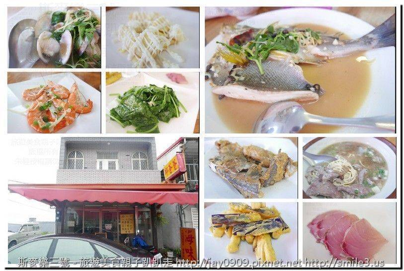 [台東長濱] 邱爸爸海味小吃 台11線好吃的餐廳 20160813