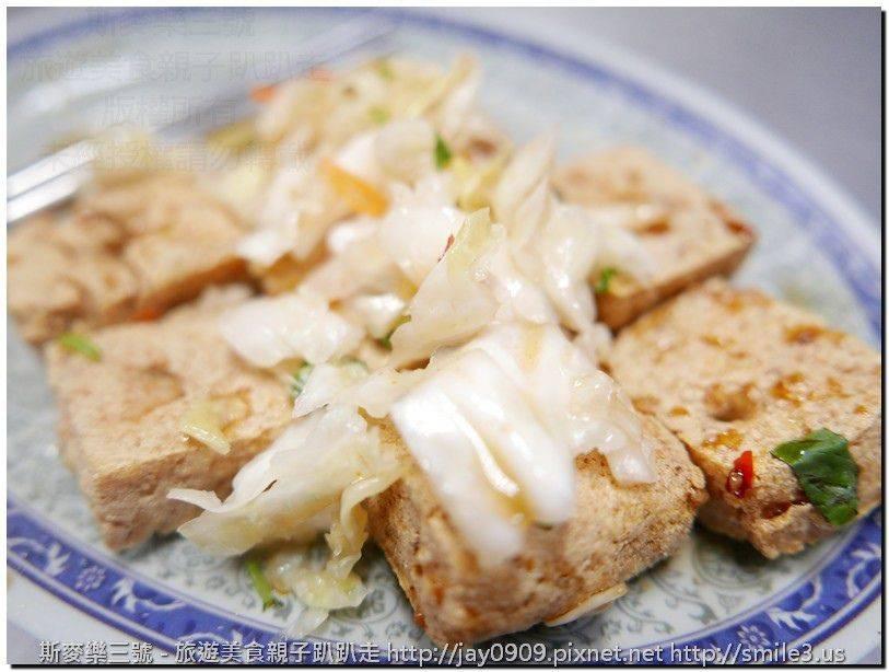 [台東市] 林家臭豆腐、車頭魯肉飯 20160813