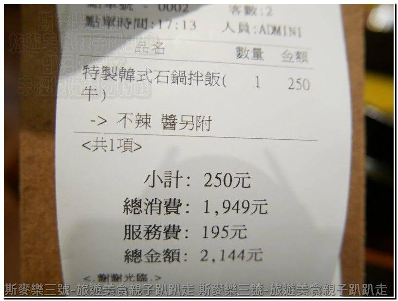 P1350298.jpg