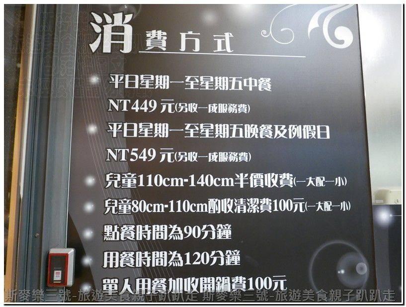 P1360954.jpg