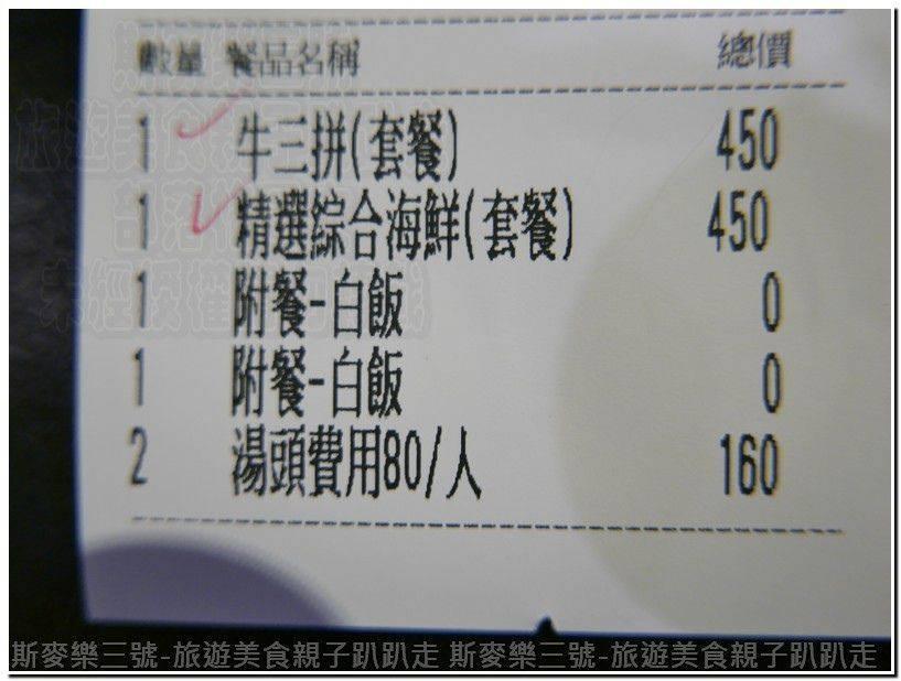 P1380860.jpg