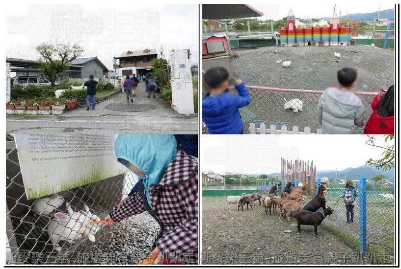 [宜蘭員山] 可達休閒羊場 親子看動物趣 20170226