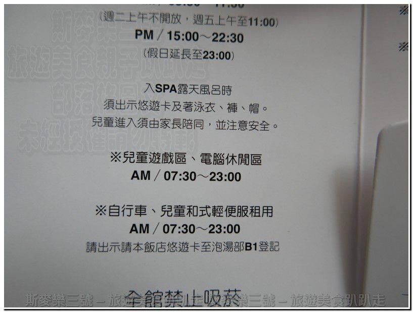 P1420974.jpg