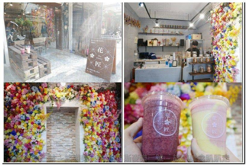 [台中西區] 花匠The Florist 花牆拍照打卡好地方、超三代蔥油餅 20170721