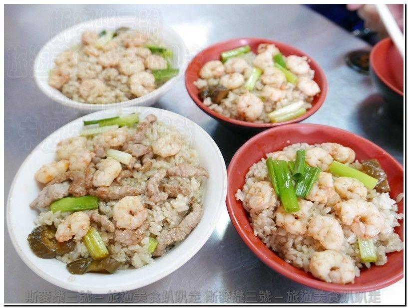 [台南新化] 目鏡蝦仁飯 便宜又大碗的蝦仁飯 20170721