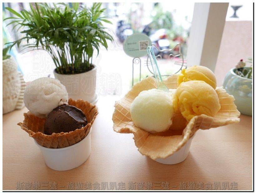 [台南中西區] Amour 愛慕義式冰淇淋專賣店 2017022