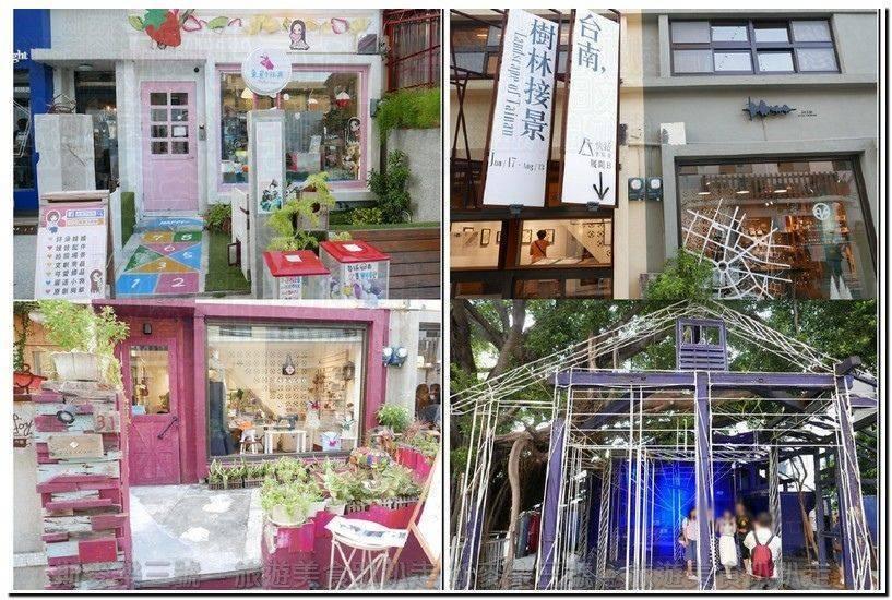 [台南南區] 藍晒圖文創園區 拍照打卡逛小店趣 20170812